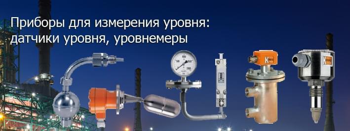 Обогреватели и термочехлы.  Шкафы автоматики.  Датчики давления.